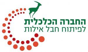 לוגו חברה כלכלית